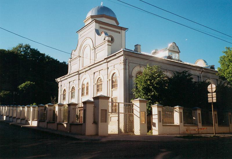 Jewish Kaunas